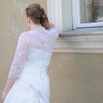 Esküvőszervező - Esküvő Vintage